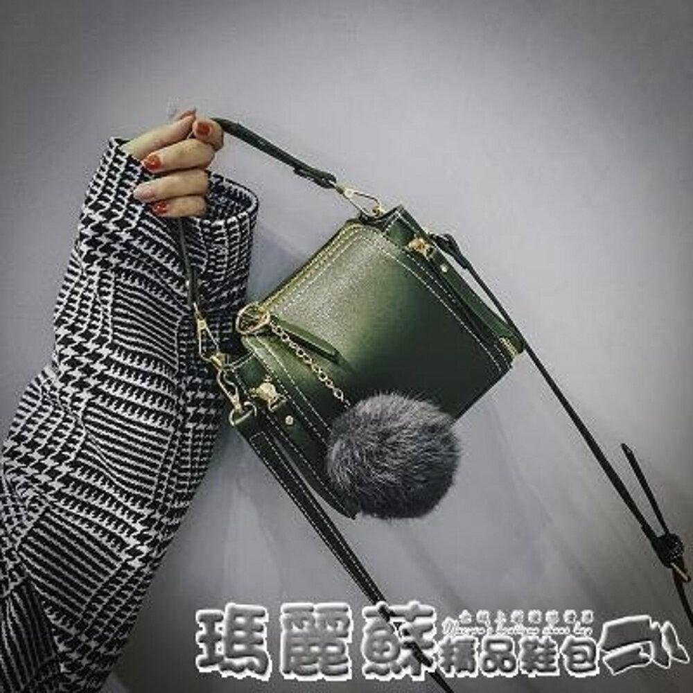 水桶包 小包包潮韓版百搭單肩斜挎包仙少女包手提水桶包 瑪麗蘇