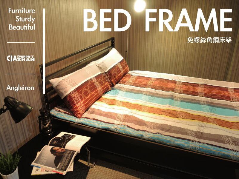 ♞空間特工♞ 床架  單人床_雙人床  出租學生床_上下床架 _雙層鐵床舖_上下床鋪_床具
