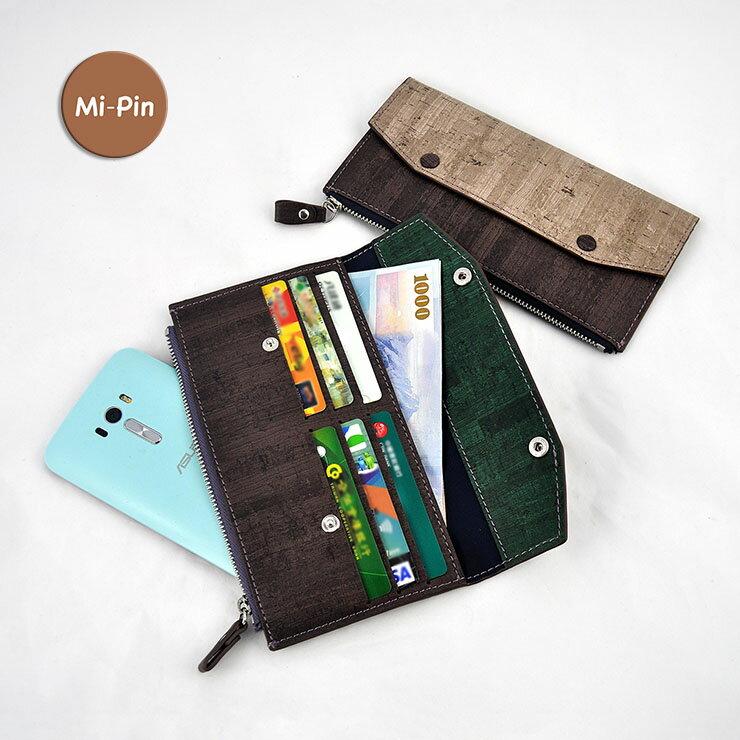 L.T.L木紋革手機收納長夾