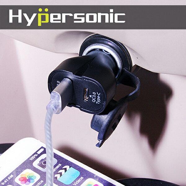 雙孔USB車充(支援QC3.0快充)5217SHOPPING
