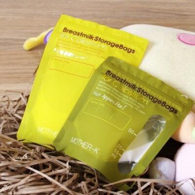 【安琪兒】韓國【MOTHER-K】母乳抗菌儲存袋50ml+100ml - 限時優惠好康折扣