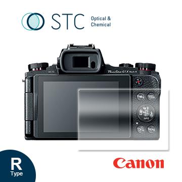 【STC】Canon G1X Mark3專用 9H鋼化玻璃保護貼