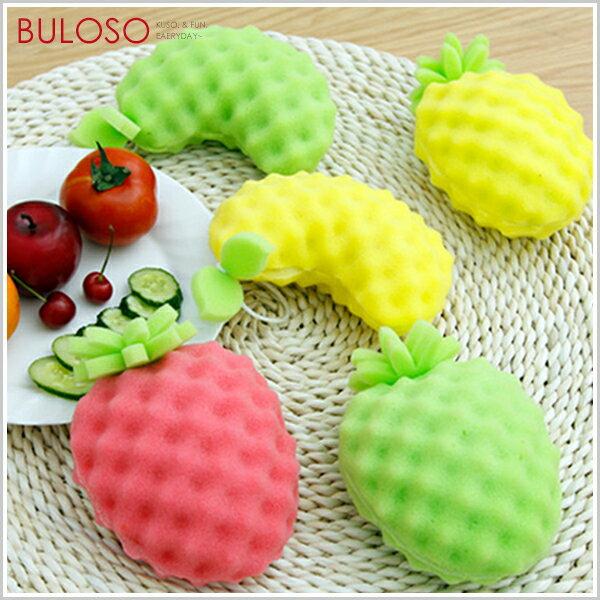 《不囉唆》水果造型海綿刷 菜瓜布 廚房清潔 碗盤去汙 清潔(不挑款/色)【A423529】