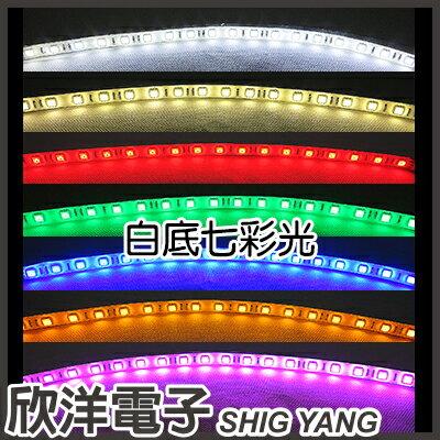 ~ 欣洋電子 ~ 12V 5050 LED18燈30CM條燈 ^(七彩光^)   黑底、白