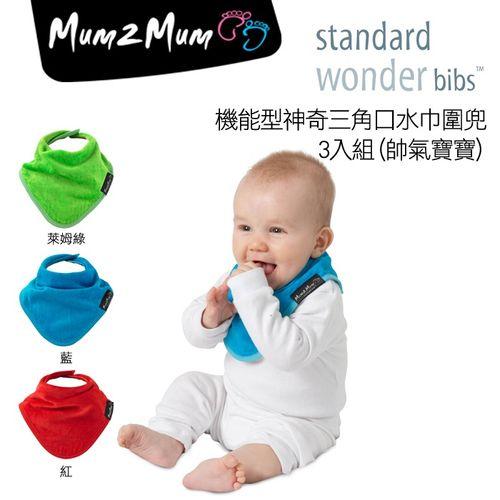 ★衛立兒生活館★紐西蘭 Mum 2 Mum 機能型神奇三角口水巾圍兜-3入組(帥氣寶寶)