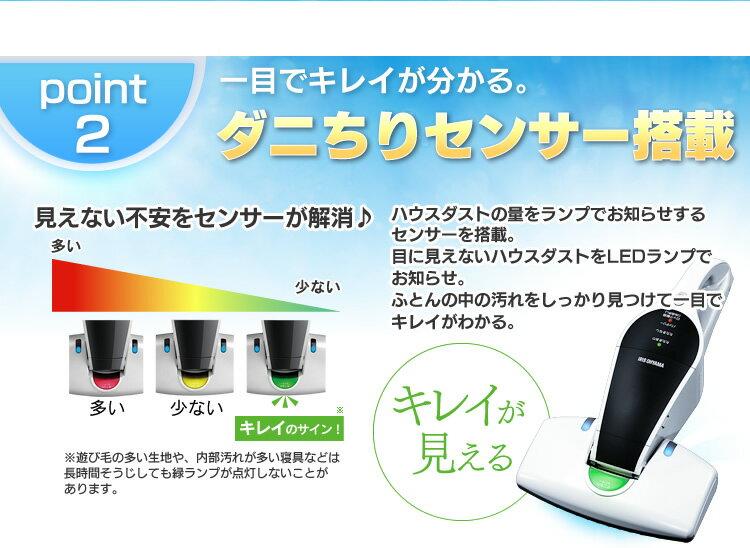 日本IRIS OHYAMA / IC-FDC1 / 紫外線 殺菌 超輕量手持無線除?吸塵器。日本直送 日本樂天-日本必買  / 日本樂天代購(9980*3.1) 3