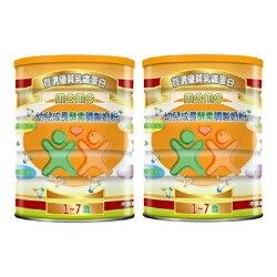 momo 幼兒成長酵素調製奶粉(1600g×2罐)