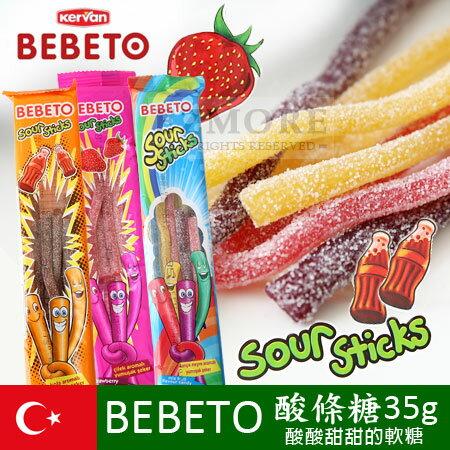 土耳其 BEBETO 貝貝托酸條糖 (可樂/草莓/綜合水果) 單條 35g 酸條糖 軟糖【N101577】
