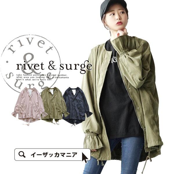 e-zakkarivet&surge女士寬版無領夾克外套-日本必買代購日本樂天代購