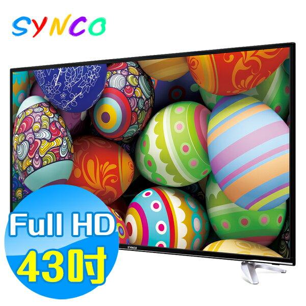 SYNCO新格 43吋LED低藍光液晶顯示器 液晶電視 LT-43TA26A