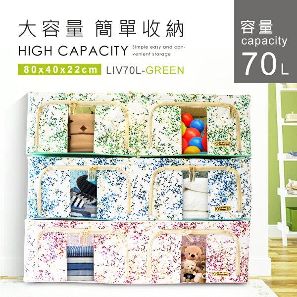 ★超值加價購【家泰樂】長型附隔板繽漾收納箱70L-橄欖綠(033-LIV70L-GREEN)