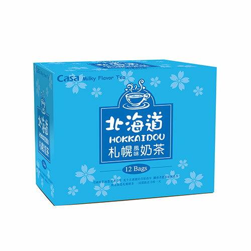 卡薩北海道札幌風味奶茶25g*12包【愛買】