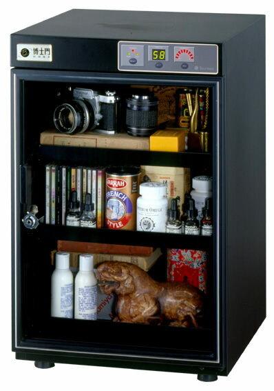 【新風尚潮流】博士門-Life系列 93L 防潮箱 數位式微電腦LCD液晶數位顯示 BK98A