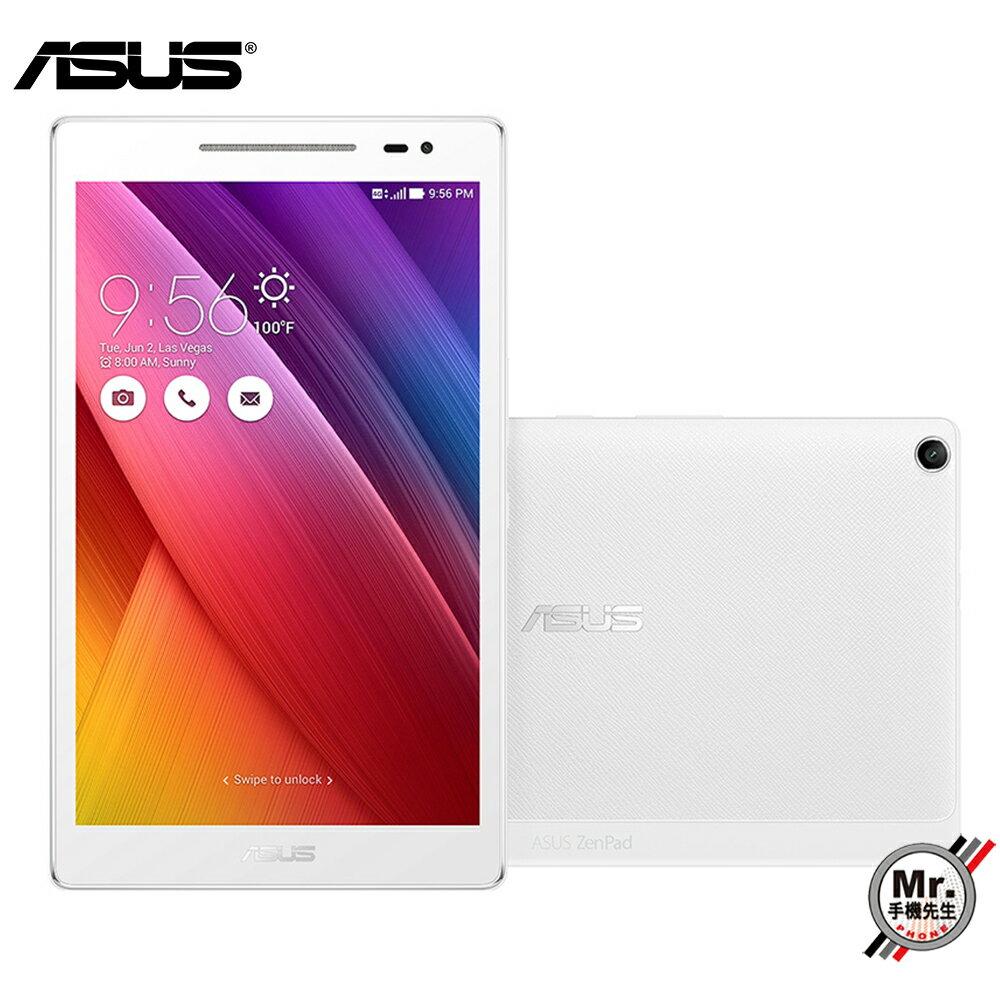 ※追劇神器※【ASUS】ZenPad 8.0 Z380KL 平板電腦 免運費 空機價