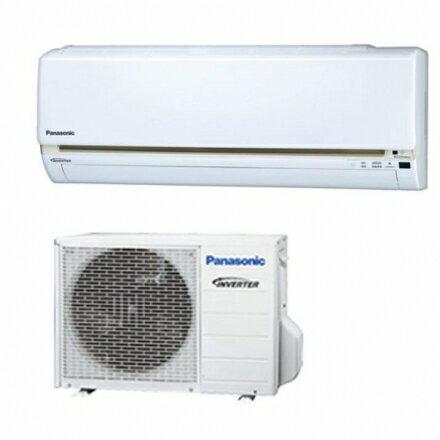 Panasonic國際牌 11-13坪 分離式冷氣 節能 乾燥防霉 nanoe奈米水離子 CS-LJ71YA2/CU-LJ71YCA2