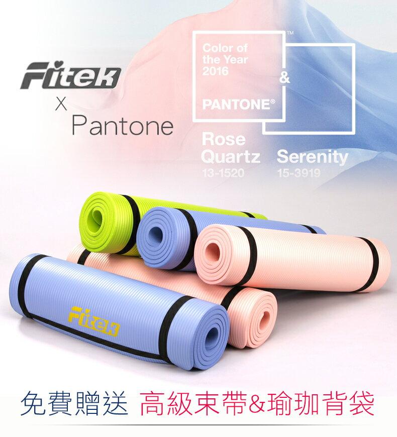 【Fitek健身網】NBR瑜珈墊✨2016新色上市✨寧靜藍/石英粉/蜂蜜綠