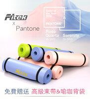 【Fitek健身網】NBR瑜珈墊/新色上市/寧靜藍/石英粉/蜂蜜綠/加長加厚款183cmx10mm厚/高密度回復快、重1.1KG/附背袋/三色 現貨供應-Fitek健身網-運動休閒推薦