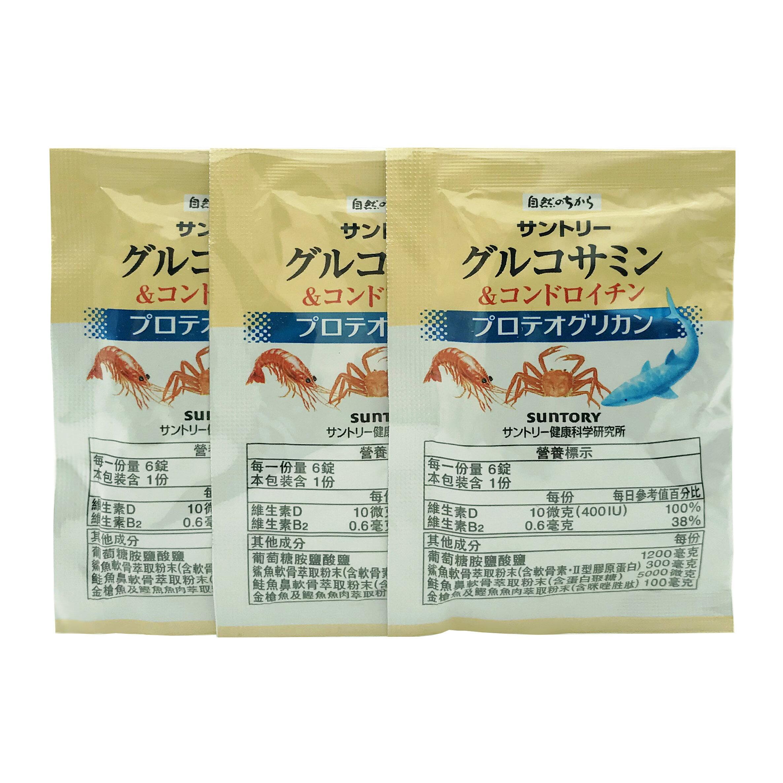 Suntory三得利 固力伸(葡萄糖胺+鯊魚軟骨) 隨身包(15包/30包)【優.日常】