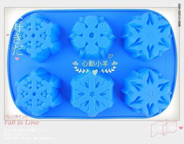 心動小羊^^6連3種款式冬季必買大型超立體雪花模適用蛋糕、巧克力、蠟燭、果凍、香磚、手工皂好用