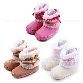 寶寶鞋 仿麂皮軟底羊羔絨防滑嬰兒學步鞋/寶寶雪靴(12-13cm) MIY0628 好娃娃