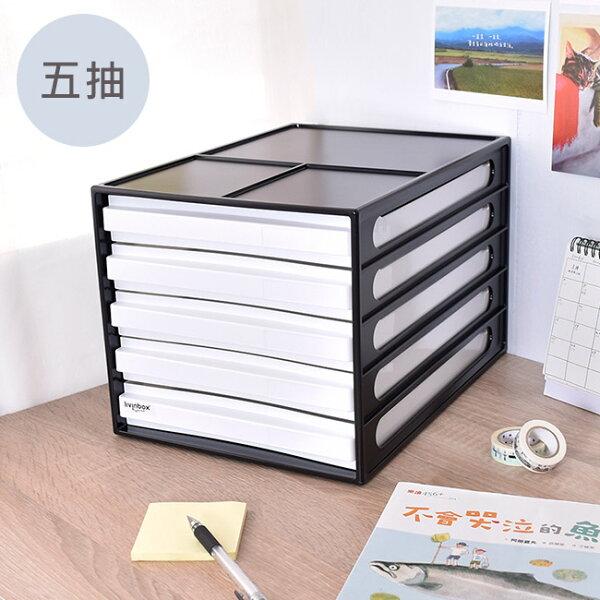 【DD-1205】桌上型資料櫃黑白款樹德MIT台灣製文件櫃桌上櫃資料櫃收納櫃