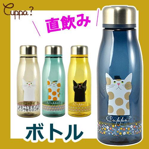 日本直送 含運/代購-日本Sugar Land Cuppa/水玉貓/貓咪系列/貓奴/療癒用品/水瓶/500ml/32261-5共四款