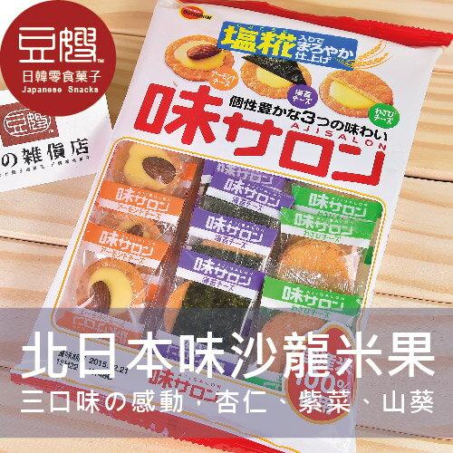 【豆嫂】日本零食 Bourbon北日本味沙龍米果