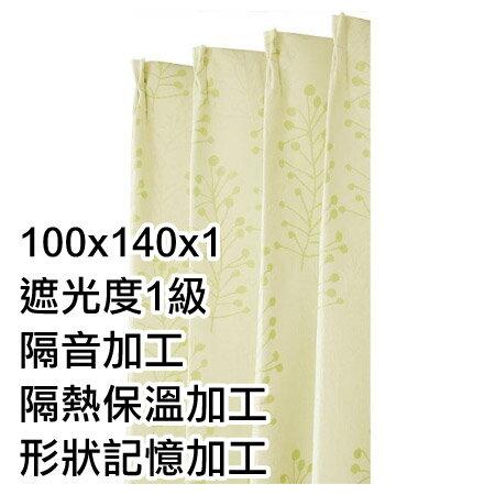 隔熱隔音窗簾 MIST3 GR100X140X1