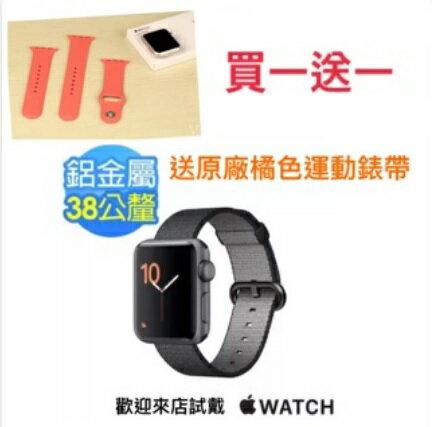 【原廠盒裝拆封品】蘋果 APPLE Watch 鋁質錶身 + 黑運動錶帶 38mm 智慧型手錶 siri 互動 通話 訊息 郵件 健康 藍寶石水晶(送原廠橘色皮帶)