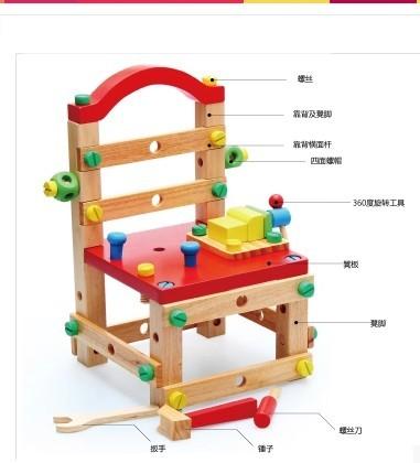 兒童積木多功能工作椅拆裝積木魯班椅