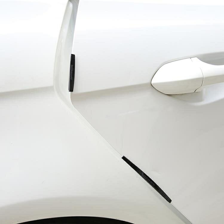 汽車防撞條車門邊防碰貼防刮車身
