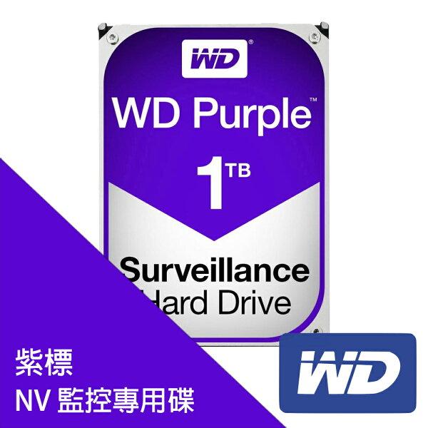 JT3C:【最高折$350】WD威騰紫標1TB3.5吋監控系統硬碟(WD10PURZ)