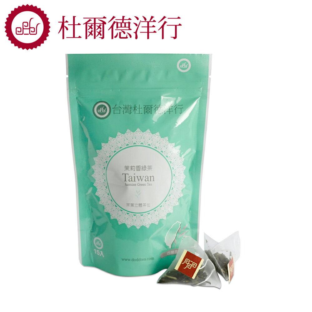 【杜爾德洋行 Dodd Tea】茉莉香綠茶立體茶包15入 (TJGB-G15 ) 0