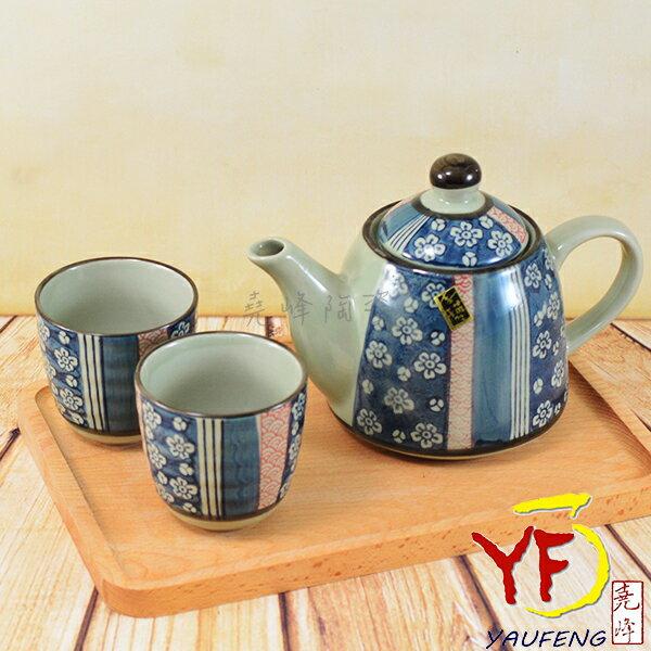 ★堯峰陶瓷★茶具系列 日式 梅花茶具組 茶杯 茶壺 單入