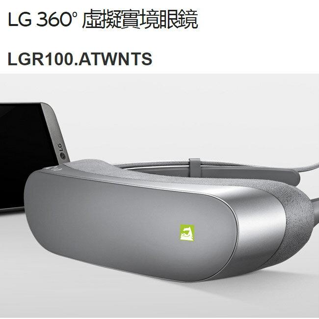 LG 360° 虛擬實境眼鏡(LGR100.ATWNTS)◆LG G5/V20專用/最輕巧的VR….適用於TYPE C機型