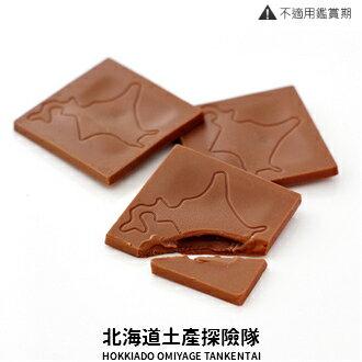 **「日本直送美食」[HORI] 果實夾心巧克力 (夕張哈密瓜) ~ 北海道土產探險隊~ 2