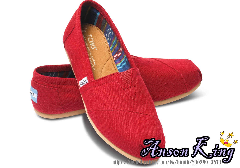 [男款] 國外代購TOMS 帆布鞋/懶人鞋/休閒鞋/至尊鞋 帆布系列  民族風格紋 紅 0