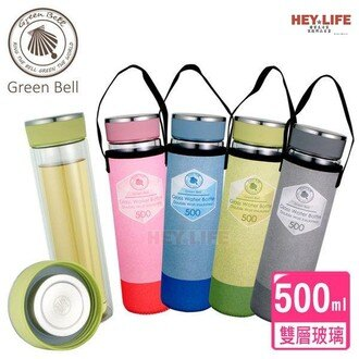 【HEYLIFE優質生活家】GREEN BELL 綠貝500ml晶鑽雙層玻璃水瓶/檸檬杯 水壺 品質保證