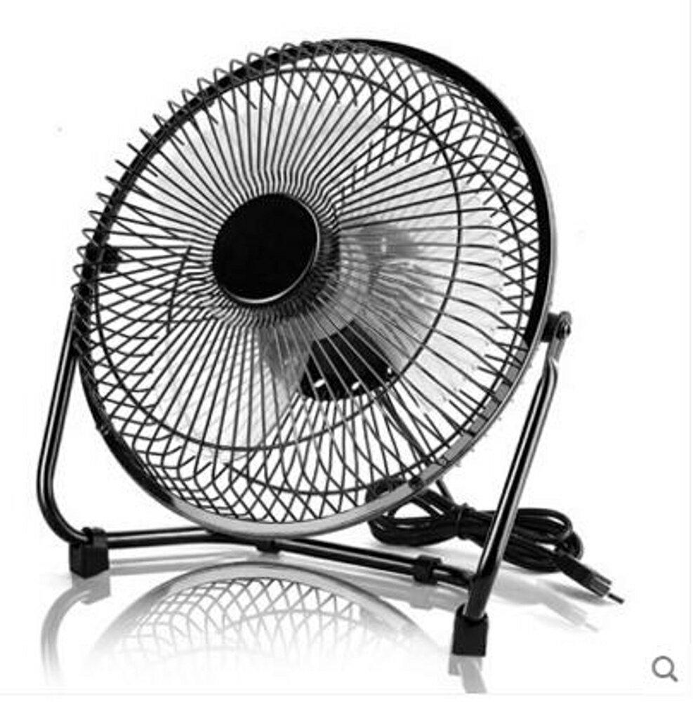 小風扇 小風扇usb迷妳學生宿舍寢室床上8寸大風力小電風扇可充電寶電扇 全館85折起 JD