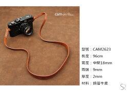 [滿3千,10%點數回饋]【Cam.in】潮流相機背帶 型號:CAM2623  真皮相機背帶 顏色: 棕色
