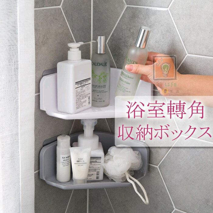 ORG《SD1485》無痕黏貼~轉角 三角 置物架 收納架 置物盒 瀝水架 收納盒 浴室衛浴 廚房 瀝水籃