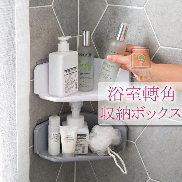 ORG《SD1485》無痕黏貼~轉角三角置物架收納架置物盒瀝水架收納盒浴室衛浴廚房瀝水籃