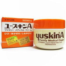 Yuskin A 新悠斯晶 A 乳霜 120g/瓶◆德瑞健康家◆