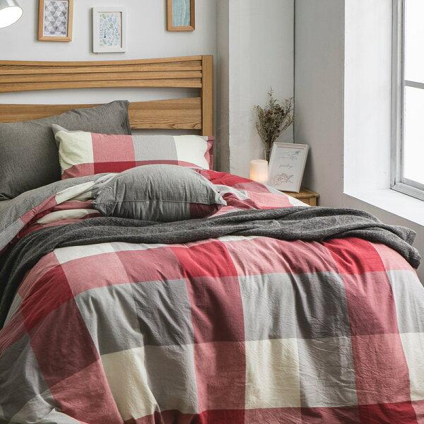 床包被套組單人【質素日常系列-紅灰格紋】質感水洗純棉,含一件枕套,戀家小舖