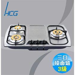 和成 HCG 檯面式三口瓦斯爐 GS303【雅光電器】