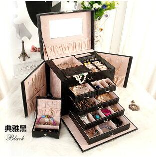 BOBI:飾品盒五層鏡面皮化妝收納盒手提珠寶盒【DSP01119_1】BOBI0118