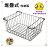 【凱樂絲】媽咪好幫手櫃子鐵線收納籃 (小型) - 自由DIY 空間利用 透氣通風, 客廳, 廚房, 衣櫃適用 0