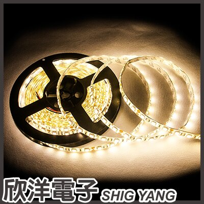 ※ 欣洋電子 ※ 12V 5050 LED整捲300燈5米條燈 / 白底暖白光 (0465-WW)