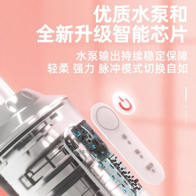 潔牙器/洗牙器 電動沖牙器口腔沖洗器家用洗牙垢除牙結石去除器黃牙便攜式潔牙器【XXL4219】
