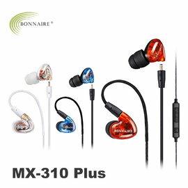 【BONNAIRE MX-310Plus入耳式動圈線控耳機】可換線 可搭配iPhone SE/6/6S Plus使用 非SHURE SE215SP【風雅小舖】